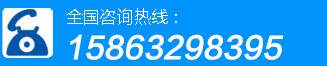 潍坊优蓝化学有限公司